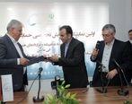 پتروشیمی شهید تندگویان سه تفاهم نامه همکاری با سازندگان ایرانی