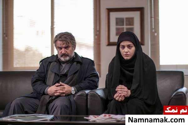 ریحانه پارسا و مهدی سلطانی در سریال پدر