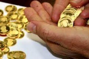 قیمت روز طلا ، سکه امروز شنبه 23 فروردین | 99/1/23