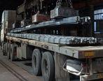 فولاد خراسان با عرضه محصولاتش در بورس کالا شفافیت را انتخاب کرد