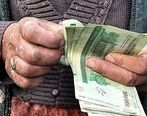 ریز دستمزد و افزایش حقوق در سال 1400