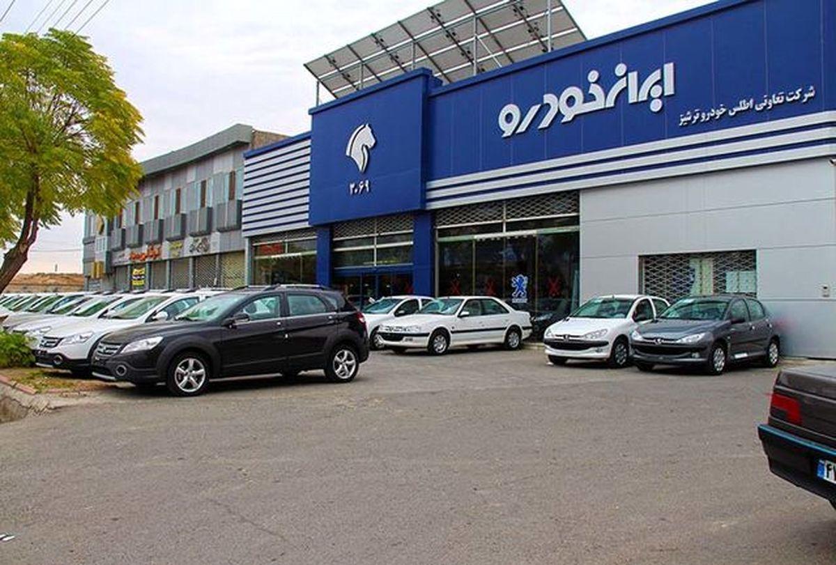همه چیز در مورد فروش فوق العاده ایران خودر + قیمت