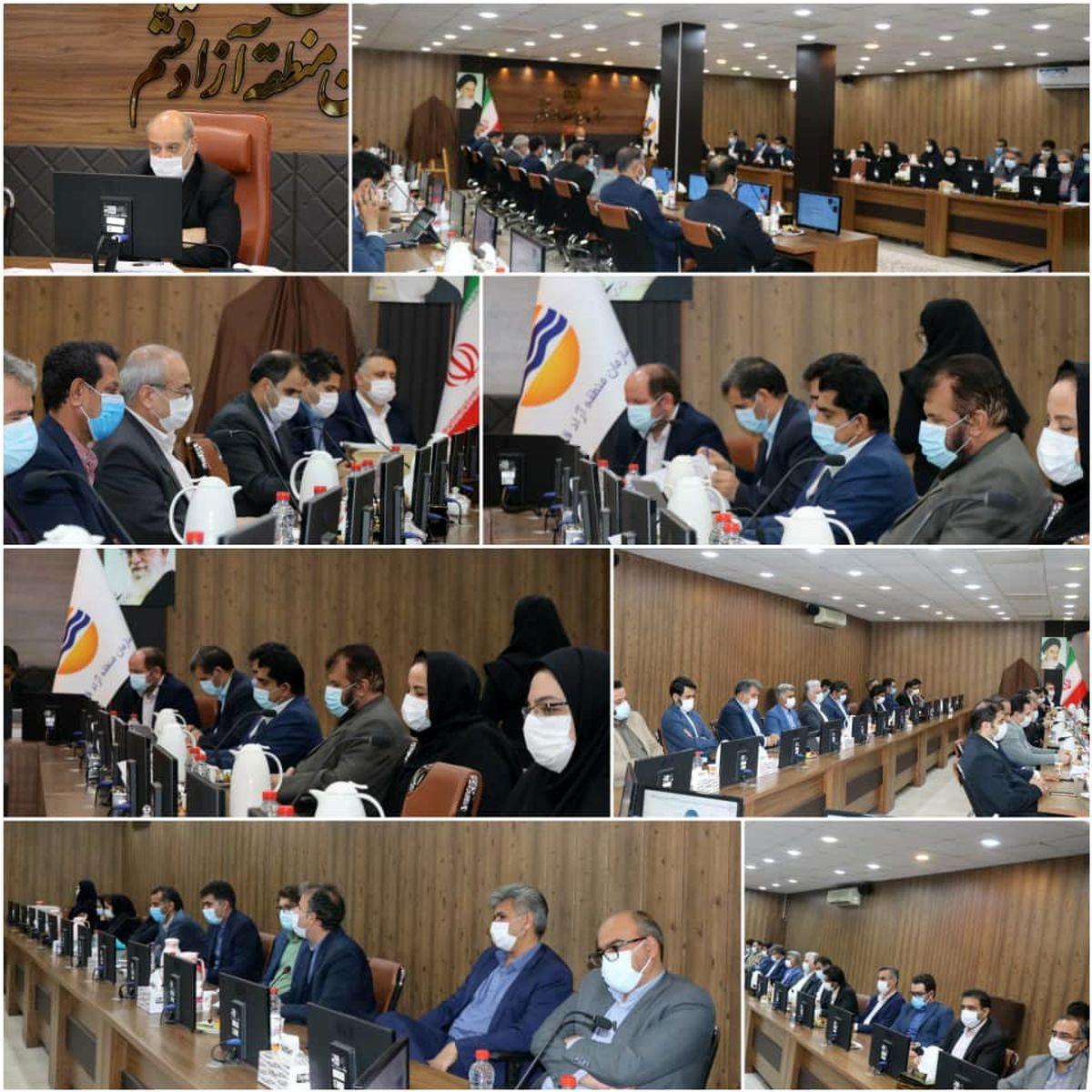 بیست و پنجمین جلسه شورای برنامه ریزی و توسعه منطقه آزاد قشم برگزار شد