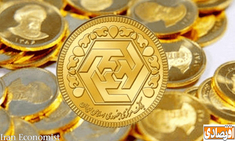 اخرین قیمت طلا و سکه در بازار چهارشنبه 23 بهمن + جدول