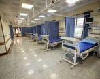 جذب کارشناس پرستاری و بیهوشی در بیمارستان کیش
