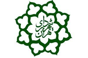 جزئیاتی در مورد شایعه تخلف ساخت و سازغیرقانونی در خانه حسن روحانی