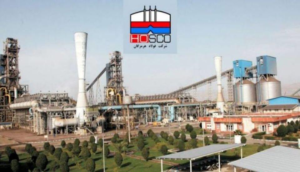 پیام تبریک مدیرعامل فولاد هرمزگان در پی کسب چهارمین رکورد تولید ماهیانه تختال