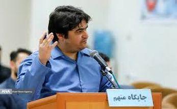 حکم اعدام روح الله زم صادر شد + عکس