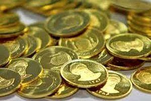 جدیدترین قیمت سکه و طلا در بازار امروز 11 مهرماه | قیمت سکه افت کرد
