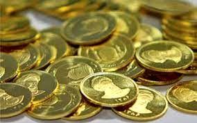 پیش بینی قیمت سکه و طلا برای فردا 18 مهرماه | قیمت سکه پایین می آید؟