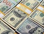 دلار ارزان شد | یکشنبه 19 اردیبهشت