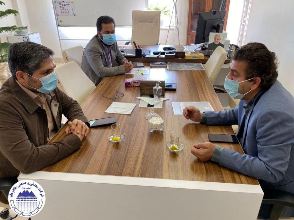 دیدار ریٔیس اداره میراث فرهنگی شهرستان اردکان با مدیر مجتمع صنعتی چادرملو