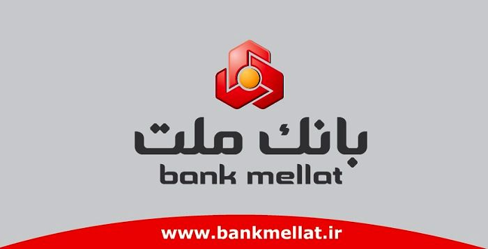 آزمون استخدامی بانک ملت در سال 1400