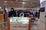 حضور منطقه آزاد قشم در چهاردهمین نمایشگاه بین المللی گردشگری، هتلداری و صنایع وابسته تهران