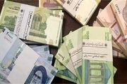 واریز یارانه 50 هزار تومانی فردا / بسته معیشتی ماه رمضان واریز می شود ؛ مشمولین یارانه جدید مشخص شدند