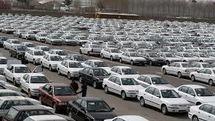 خودروسازی منهای قانون