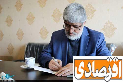 حمله تند و بی سابقه علی مطهری به ایت الله جنتی