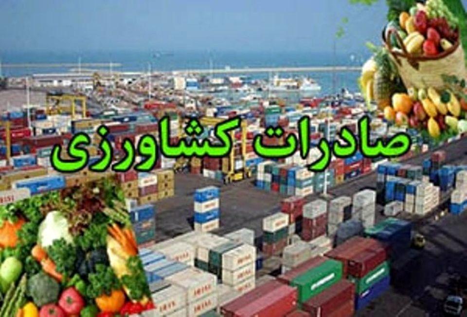 تأمین زیرساختهای صادرات بخش کشاورزی