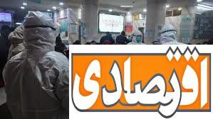 اخرین امار مبتلایان و فوت شدگان کرونایی در ایران پنجشنبه 15 اسفند