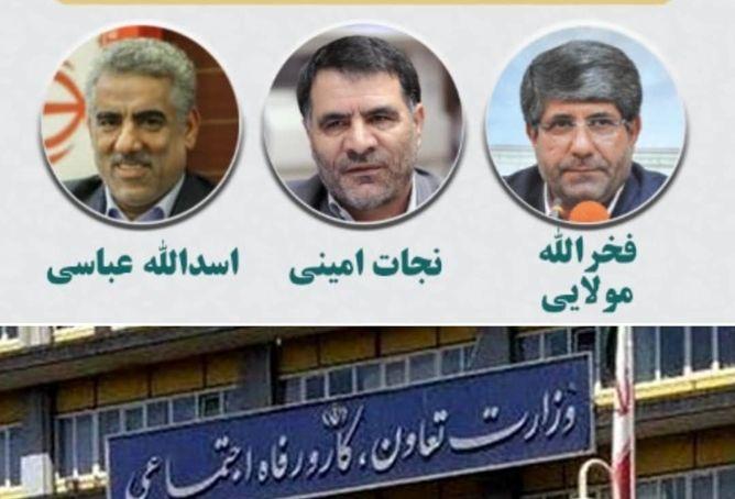 وزیر کار، تعاون و رفاه اجتماعی دولت سیزدهم چه کسی میشود؟ از گمانه زنی تا تحلیل شرایط