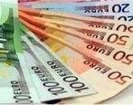 قیمت ارز مسافرتی امروز سه شنبه 5 اذر