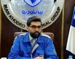 گام های عملیاتی ایران خودرو برای تحقق شعار جهش تولید