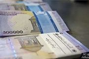 میزان افزایش حقوق در سال 1400 فاش شد + مبلغ جدید حقوق