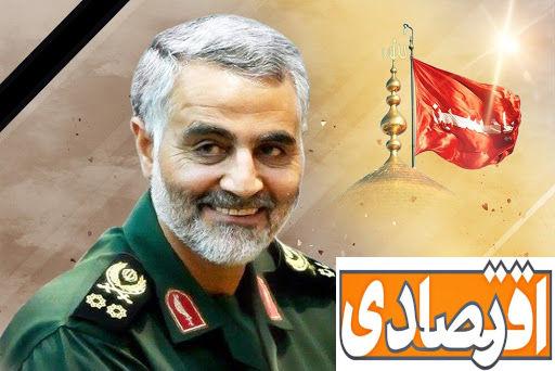 روایت شوک آور از حضور شهید سردار سلیمانی در خانه داعشی + فیلم