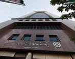 تقدیر بانک مرکزی از عملکرد بانک توسعه صادرات در همراهی و هدایت موثر در بازار بین بانکی