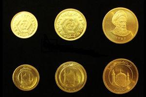 سکه ارزان شد | دوشنبه 11 فروردین