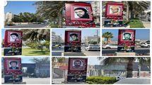 شهر قشم مزین به 20تابلو تمثال مبارک شهدای والا مقام جزیره قشم