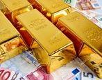 نرخ ارز دلار سکه طلا یورو   یکشنبه 2 آذر   99/9/2