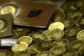 سکه گران شد | دوشنبه 24 شهریور + جدول