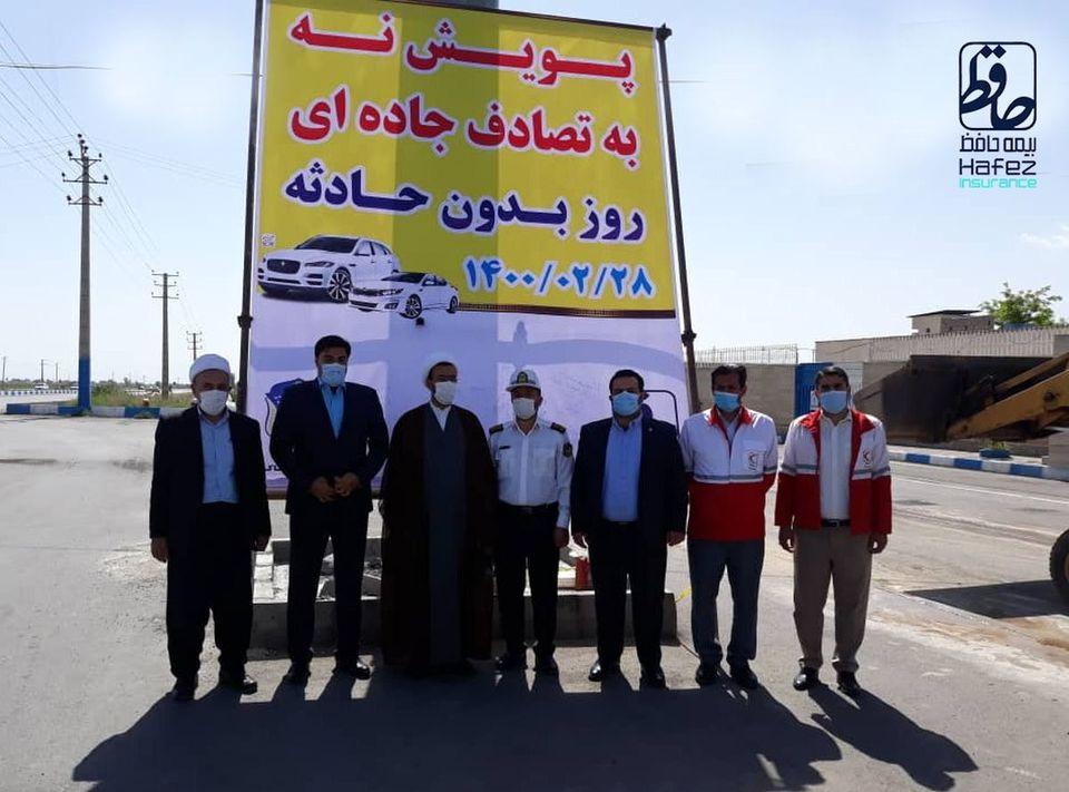 """برگزاری مانور """"روز بدون حادثه """" در ماکو با مشارکت بیمه حافظ"""