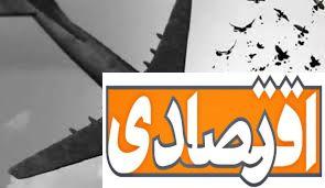 شفاف سازی علل سقوط هواپیما برای مردم به دستور رهبری