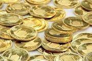 نیم سکه وارد کانال 9 میلیون تومان شد | یکشنبه 27 مهر