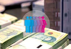 یارانه جدید دولت مشخص شد + مبلغ یارانه