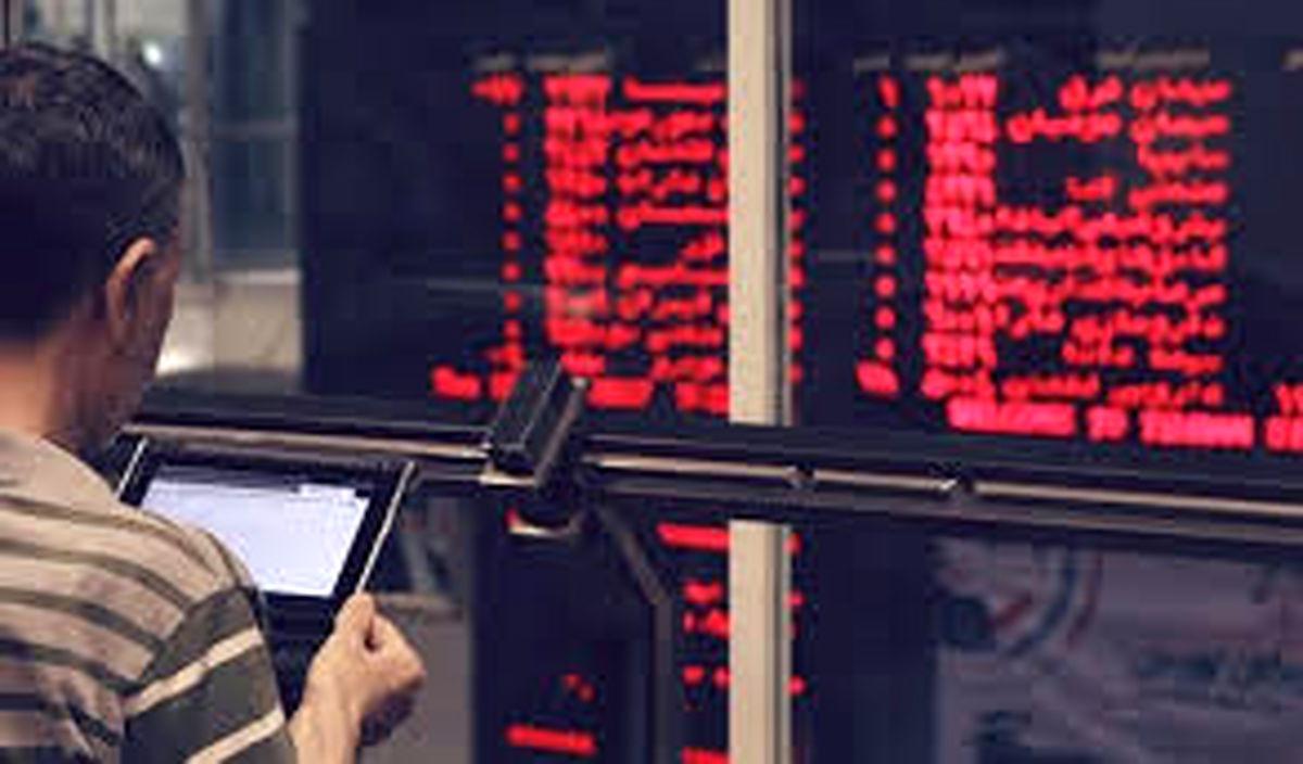 شوک بورس به سهام داران   بورس در سراشیبی قرار گرفت