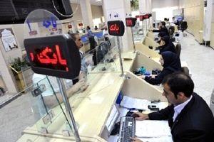 پیش بینی وضعیت بودجه 9 بانک دولتی + جزئیات