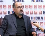 یکپارچهسازی فرآیند ارایه خدمات در بستر بانکداری متمرکز تا خرداد ۹۹