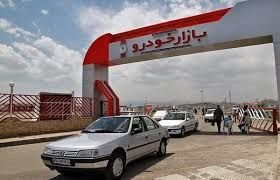 اخرین قیمت خودرو پنجشنبه 1 اسفند + جدول