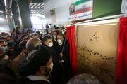 افتتاح واحد تولید محصولات چوبی در شهرک صنعتی ۲ اردبیل