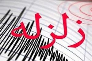 فوری / زلزله شدید در تهران ( شنبه 3 آبان )