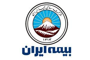 مدیرعامل بیمه ایران: سال ۱۴۰۰ سال تحول بیمه ایران خواهد بود