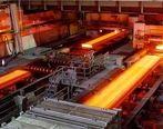 نامه انجمن فولاد به شورای عالی امنیت ملی درباره زیان ۶ میلیارد دلاری قطعی برق به صنعت فولاد