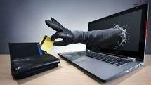 هک شدن حساب های بانکی تکذیب شد