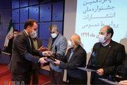بانک مسکن جایزه برتر پانزدهمین جشنواره ملی انتشارات روابط عمومی را کسب کرد