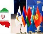 استمرار حضور ایران در فهرست کشورهای دریافت کننده ترجیحات تعرفه ای مشترک اوراسیا GSP /موقعیت ممتاز برای ایران در بازار اوراسیا