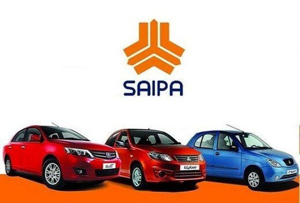قیمت خودرو های سایپا در پیش فروش جدید + شرایط ثبت نام
