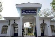 حمایت بانک قرض الحسنه مهر ایران از سربازان خط مقدم جبهه سلامت